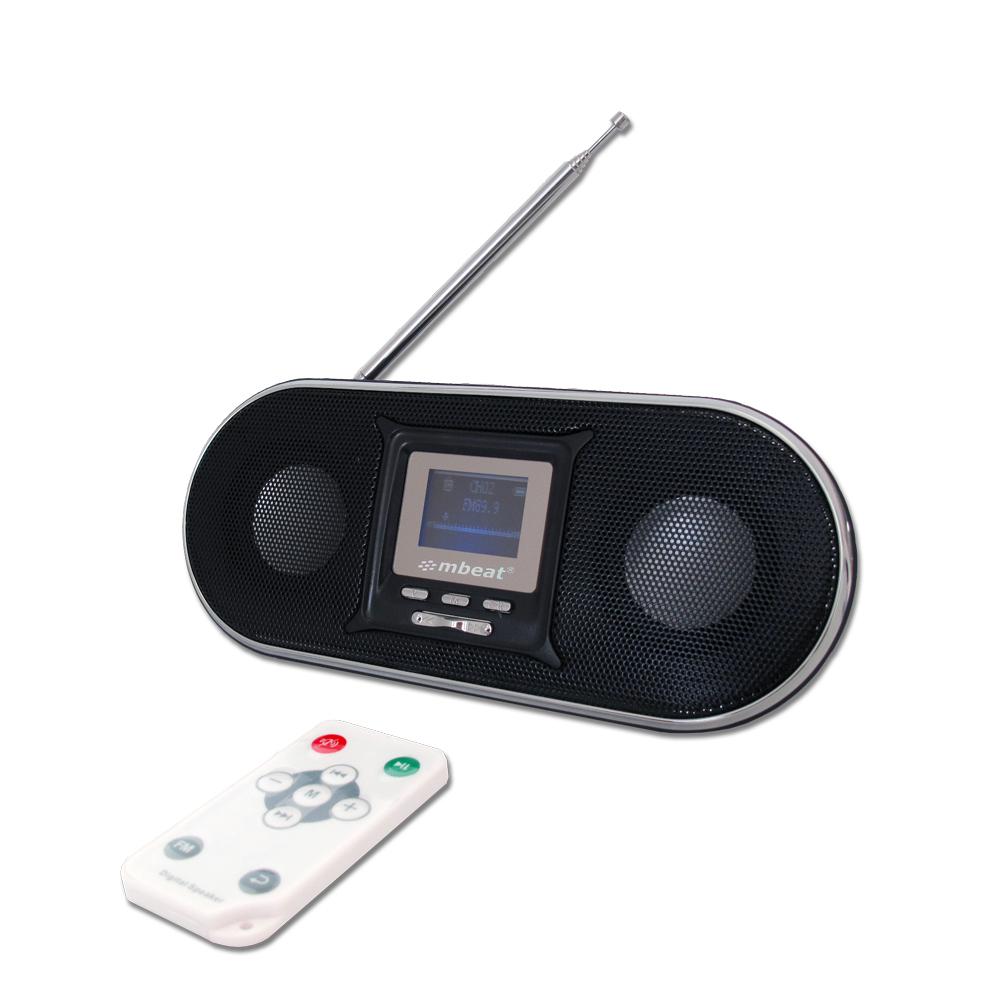 mbeat® Multi-function Portable USB/SD Speaker